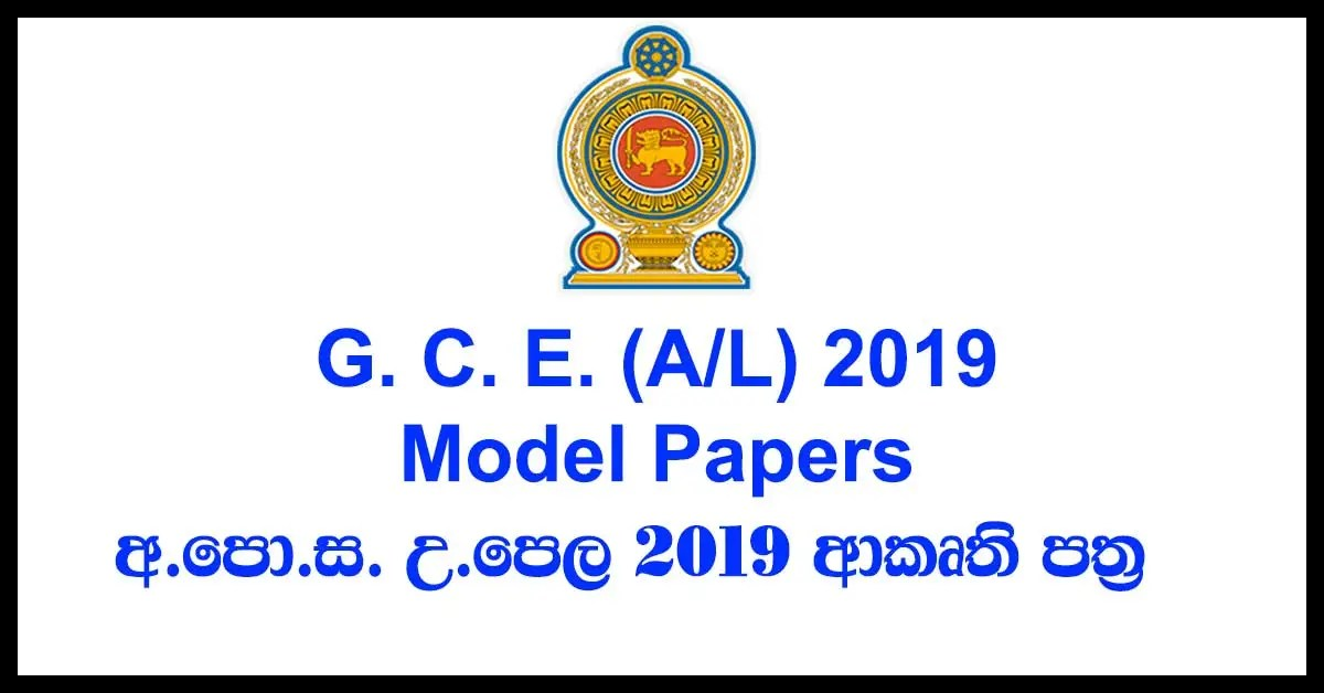 GCE A/L Model Papers 2019 Ministry of Education - Gazette lk
