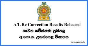 al-results