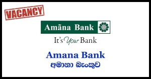 Amana Bank Vacancies 2018