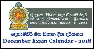 December 2019 Government Exam Calendar