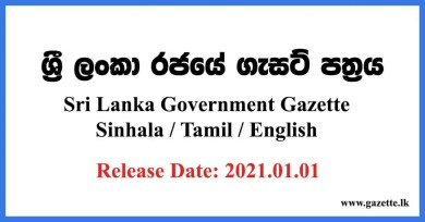 gazette-2020-01-01-sinhala-tamil-english