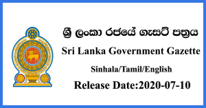 Sri Lanka Government Gazette 2020 July 10 Sinhala Tamil English