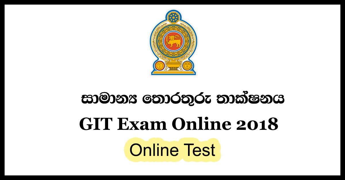 Government Gazette 2019 Sri Lanka - 0425