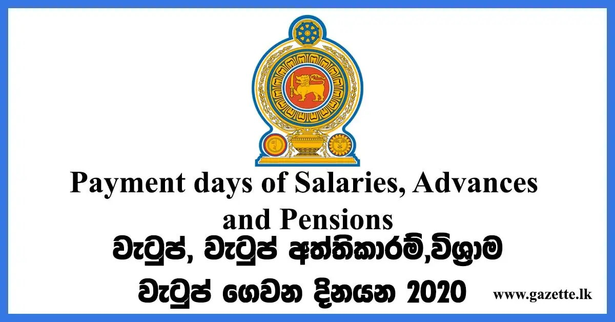 Payment days of Salaries, Salary Advances and Pensions for the Year 2020 - Ministry of Finance