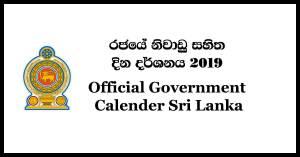 government-calender-2019-sri-lanka