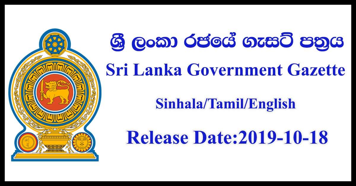 Tamil dating på Sri Lanka