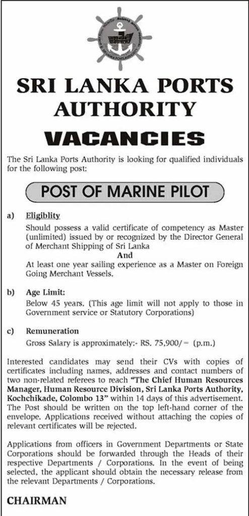 Ports Authority Vacancies Post of Marine Pilot - Gazette lk