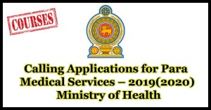 Calling Applications for Para Medical Services – 2019(2020) Ministry of Health