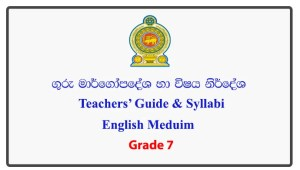 teachers-guide-syllabi-english-medium-grade-7