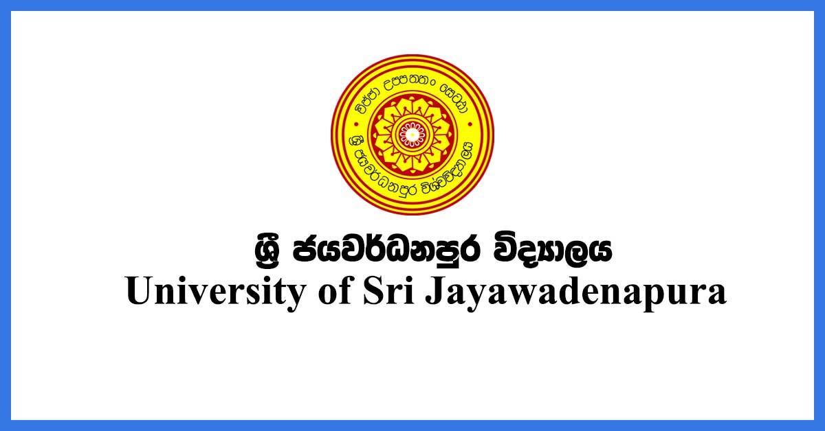 university of sri jayewardenepura