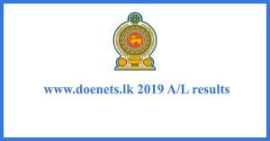 www.doenets.lk 2019 AL results