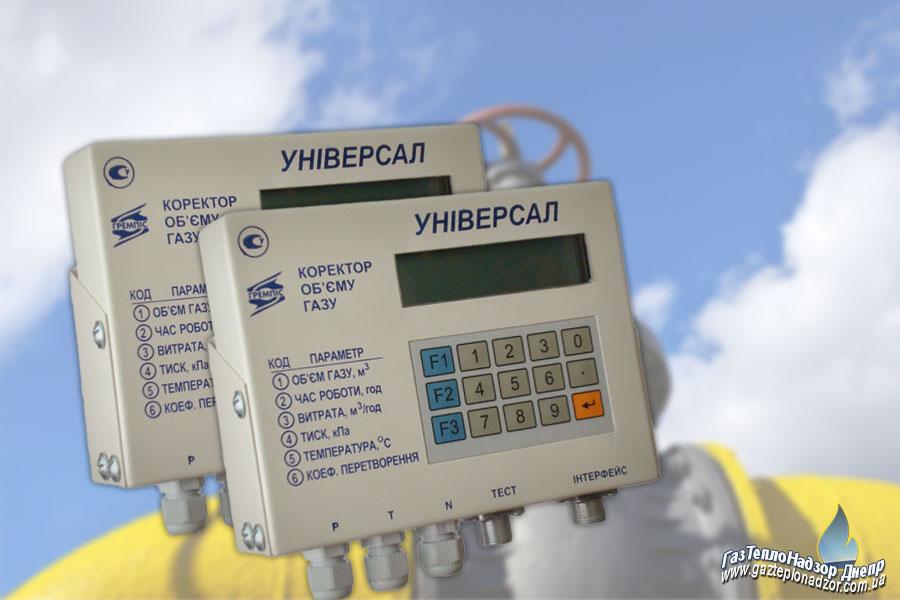 Отличительные особенности вычисление коэффициента сжимаемости газа и коэффициента коррекции в соответствие с гост  считывание значения и его обработка производиться синхронизировано с измерительным циклом ипep 1.