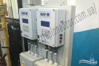 Монтаж узла учета природного газа. Замена автоматики безопасности котла