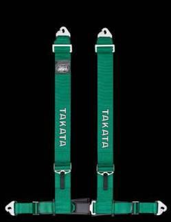 Se volete spendere un po' meno. Il set di cinture Takata è un vero must. 199 dollari su ebay
