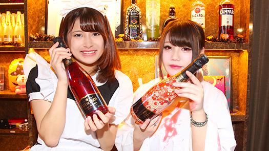 Rady~レディ~|関内/横浜★ガールズバー飲み歩きレポート