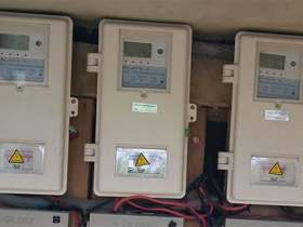 Nigeria increases electricity tariff by over 50% as Ghana offers it Free for three months