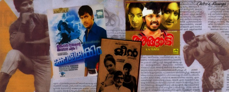 Filmstar Jayan