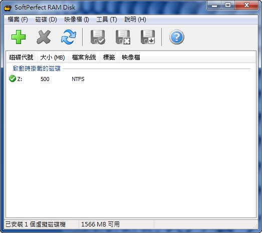 (下載) SoftPerfect RAM Disk 3.4.6 把記憶體變成虛擬硬碟 - GDaily