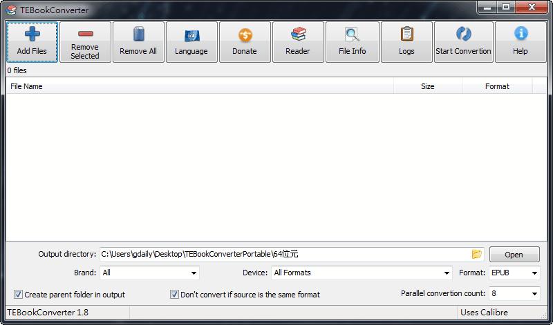 (下載) TEBookConverter 1.8 Portable 電子書轉檔軟體 - GDaily