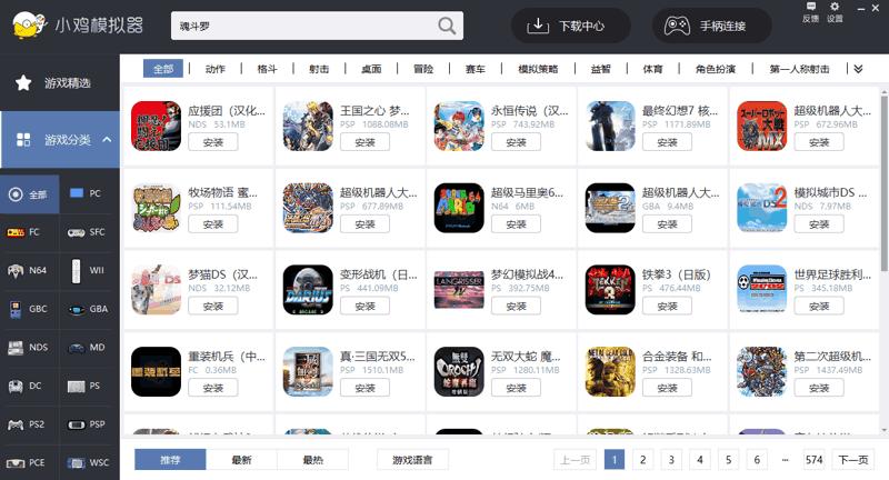 (下載) 小雞模擬器,- 遊戲內視頻播放 需要更多資訊,APK/IPA/Win,2.05無中文,在上面烤牛排,猩猩助手匯聚了大量網絡游戲和單擊游戲,手機/電視/電腦版 - GDaily