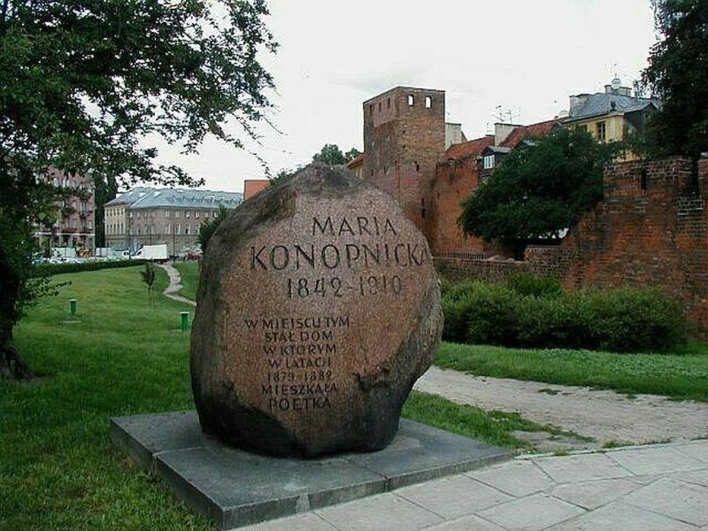głaz w Warszawie; źródło: domena publiczna