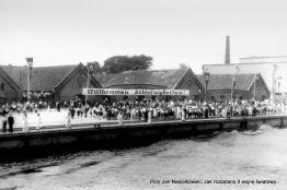 Powitanie Schleswiga-Holsteina w Gdańsku 25 sierpnia 1939