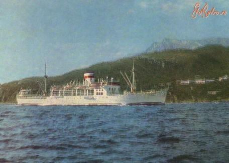 Rosyjska kartka z 1970 roku.