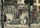 Stary dom przy Długich Ogrodach – Obrazki gdańskie