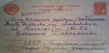 pocztówka kpt. Henryka Zakrzewskiego ze Starobielska, 28.11.1939