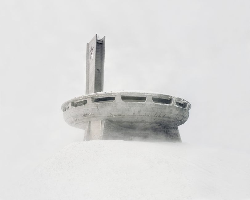 Danila Tkatchenko, 18. Headquarters of Communist Party. Bulgaria, Yugoiztochen region, 2015, from the Restricted Areas series, Courtesy of the artist