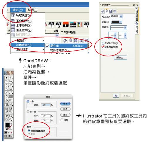 數位印刷-少量多樣印刷新選擇: 大圖輸出-製稿須知