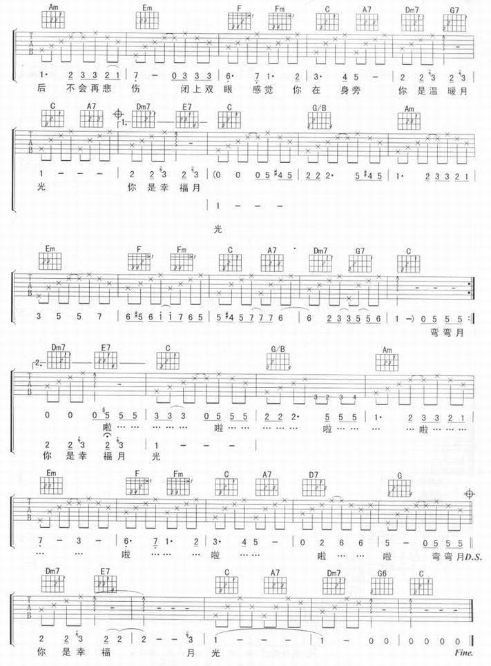 月光-王心凌(吉他譜版本2) - 多來米.123