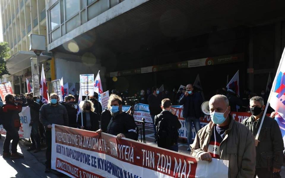 Grevă a funcționarilor publici din Grecia