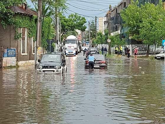 Craiova scufundată