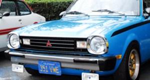 Mitsubishi's DNA