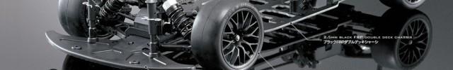 IDEA: DIY Hybrid Performance