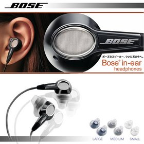 Review: Bose In-Ear Headphones  Review: Bose In-Ear Headphones  Review: Bose In-Ear Headphones
