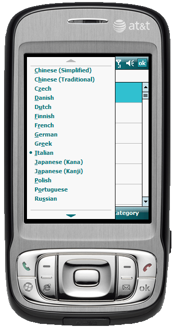 Figure 19: Selecting a language in the Phrase book is easy - just tap the softkey