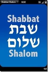 shabbatshalom_2009-21-08_203213