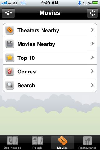 GearDiary Review:  Poynt for iPhone OS