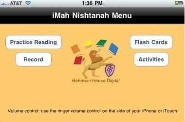 iMahNishtanah: An iPhone App to Prep for Passover  iMahNishtanah: An iPhone App to Prep for Passover