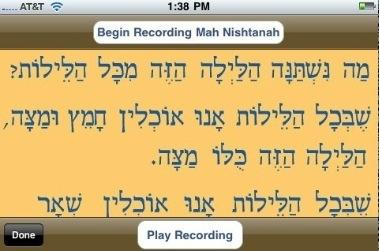 iMahNishtanah: An iPhone App to Prep for Passover  iMahNishtanah: An iPhone App to Prep for Passover  iMahNishtanah: An iPhone App to Prep for Passover  iMahNishtanah: An iPhone App to Prep for Passover