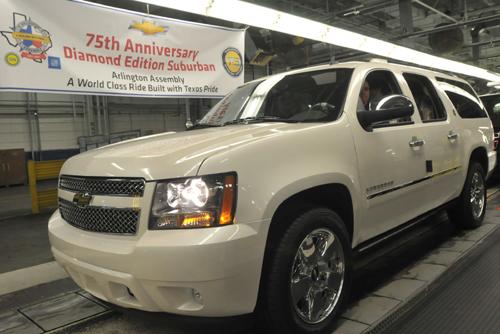Chevrolet celebrates diamond anniversary of Suburban