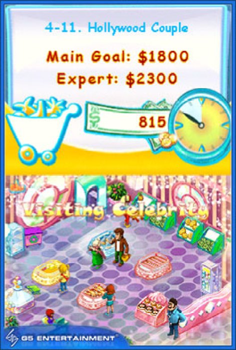 DSiWare Game Review: Supermarket Mania  DSiWare Game Review: Supermarket Mania  DSiWare Game Review: Supermarket Mania  DSiWare Game Review: Supermarket Mania  DSiWare Game Review: Supermarket Mania