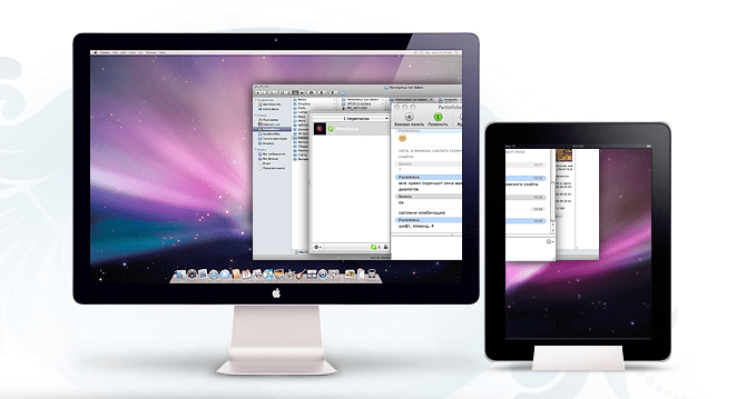 Review: iDisplay Gives You Second Monitor Capability on Your iPad (and iPhone)