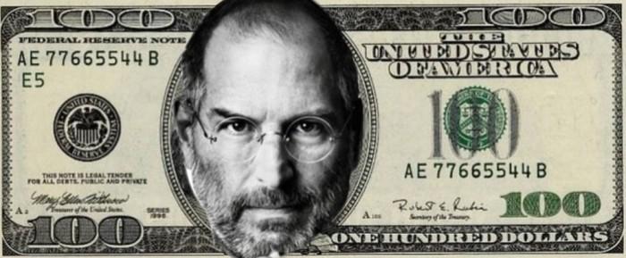 In Apple We Trust