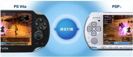 Sony Finds One Last Way to Screw US PSP Owners