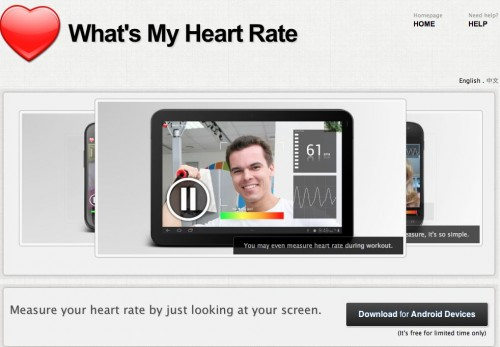 GearDiary What's My Heart Rate Measures by Just Looking at the Screen!