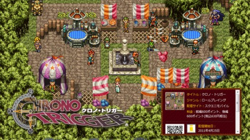 Classic RPG 'Chrono Trigger' Launches on Android!