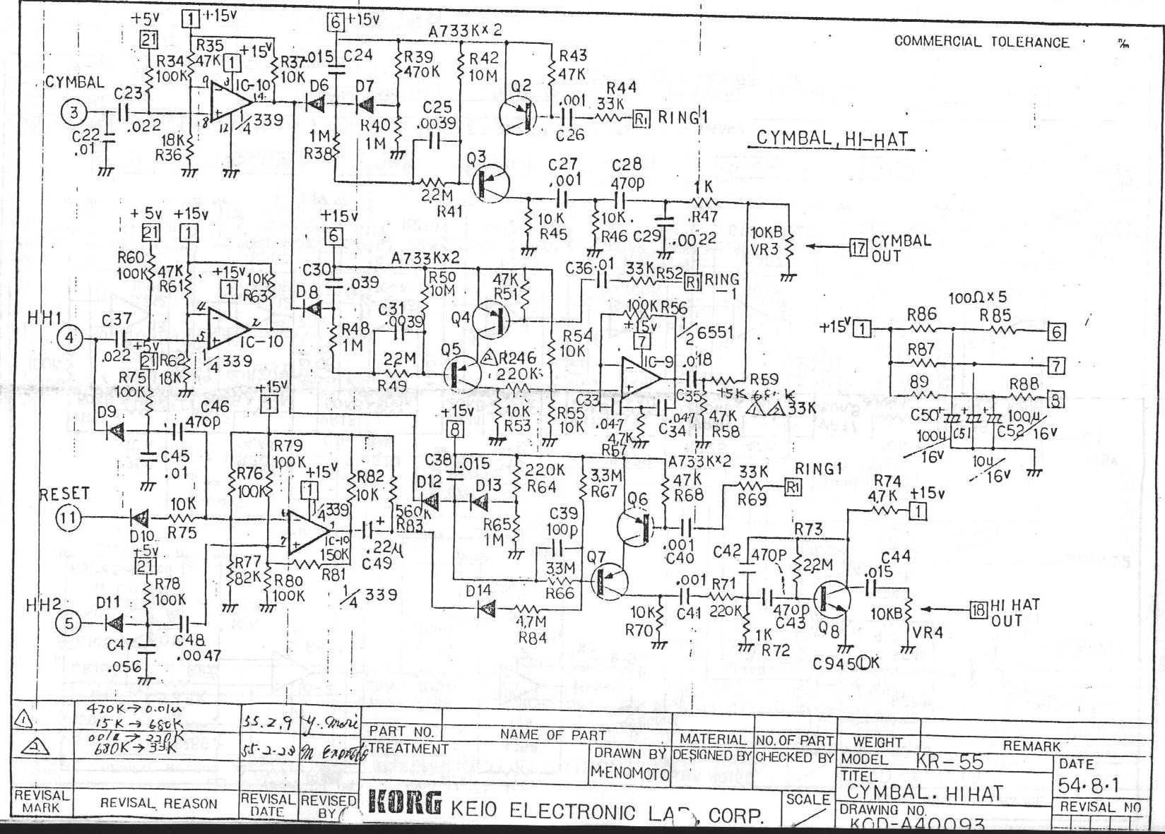 International Wiring Schematic